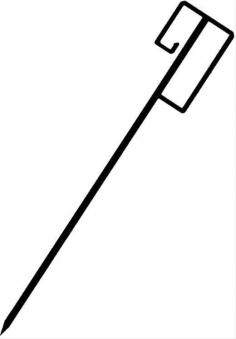 Absperrhalter geschloss. Ausführung 1250 x 14 mm Bild 1