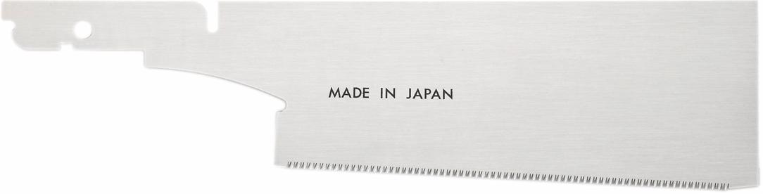 Ersatzsägeblatt DOUZUKI 150mm Magma Bild 1