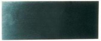 Ziehklinge rechteckig 150x60x0,8mm 37/150 Bild 1